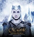 The Huntsman - Portuguese Movie Poster (xs thumbnail)