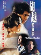 Woo Yuet dik goo si - Hong Kong Movie Cover (xs thumbnail)