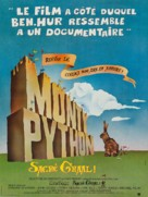 Monty Python and the Holy Grail - French Movie Poster (xs thumbnail)