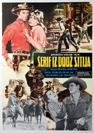 Dodge City - Yugoslav Movie Poster (xs thumbnail)