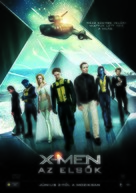 X-Men: First Class - Hungarian Movie Poster (xs thumbnail)