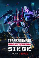 """""""Transformers: War for Cybertron"""" - Movie Poster (xs thumbnail)"""