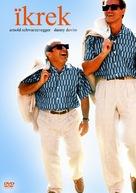 Twins - Hungarian DVD cover (xs thumbnail)