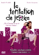 Kissing Jessica Stein - French poster (xs thumbnail)