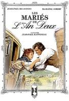 Les mariés de l'an deux - French Movie Poster (xs thumbnail)