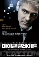 Michael Clayton - South Korean poster (xs thumbnail)