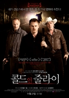 Cold in July - South Korean Movie Poster (xs thumbnail)