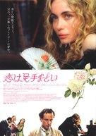 Un fil à la patte - Japanese Movie Poster (xs thumbnail)