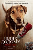 A Dog's Way Home - Ukrainian Movie Poster (xs thumbnail)