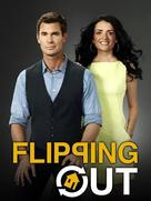 """""""Flipping Out"""" - Movie Poster (xs thumbnail)"""