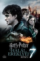 Harry Potter and the Deathly Hallows: Part II - Hungarian Movie Cover (xs thumbnail)