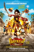 The Pirates! Band of Misfits - Russian Movie Poster (xs thumbnail)