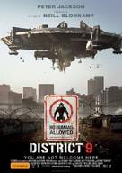 District 9 - Australian Movie Poster (xs thumbnail)