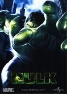 Hulk - Movie Poster (xs thumbnail)