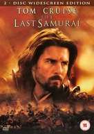 The Last Samurai - British DVD movie cover (xs thumbnail)