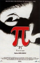 Pi - Spanish Movie Poster (xs thumbnail)