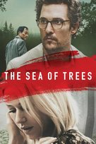 The Sea of Trees - Movie Poster (xs thumbnail)