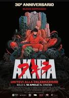 Akira - Italian Re-release movie poster (xs thumbnail)