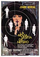 La mariée était en noir - Spanish Movie Poster (xs thumbnail)
