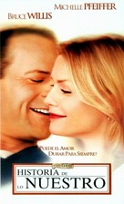 The Story of Us - Spanish VHS movie cover (xs thumbnail)