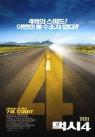 Taxi 4 - South Korean Movie Poster (xs thumbnail)