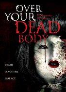 Kuime - DVD cover (xs thumbnail)