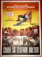 Warlock - Yugoslav Movie Poster (xs thumbnail)