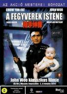 Lat sau san taam - Hungarian DVD cover (xs thumbnail)