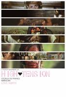 Haute tension - Movie Poster (xs thumbnail)