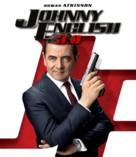 Johnny English Strikes Again - Brazilian Movie Cover (xs thumbnail)