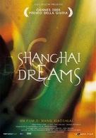 Qing hong - Italian poster (xs thumbnail)
