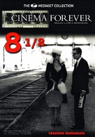 8½ - Italian DVD movie cover (xs thumbnail)