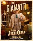 Jungle Cruise - International Movie Poster (xs thumbnail)