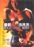 Ballistic Kiss - Chinese DVD cover (xs thumbnail)