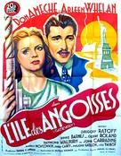 Gateway - French Movie Poster (xs thumbnail)