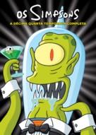 """The Simpsons"" - Brazilian Movie Cover (xs thumbnail)"