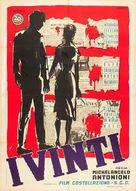 Vinti, I - Italian Movie Poster (xs thumbnail)