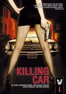 Killing Car - DVD cover (xs thumbnail)