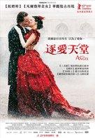 Angel - Taiwanese Movie Poster (xs thumbnail)