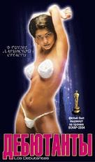 Los debutantes - Russian VHS cover (xs thumbnail)