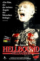 Hellbound: Hellraiser II - German VHS cover (xs thumbnail)