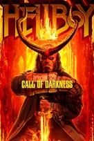 Hellboy - Video on demand movie cover (xs thumbnail)