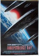 Independence Day - Swedish Movie Poster (xs thumbnail)