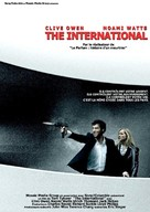 The International - French Movie Poster (xs thumbnail)