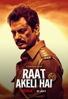 Raat Akeli Hai - Indian Movie Poster (xs thumbnail)