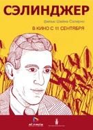 Salinger - Russian Movie Poster (xs thumbnail)