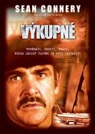 Ransom - Czech DVD movie cover (xs thumbnail)