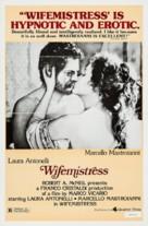 Mogliamante - Movie Poster (xs thumbnail)