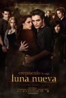 The Twilight Saga: New Moon - Chilean Movie Poster (xs thumbnail)