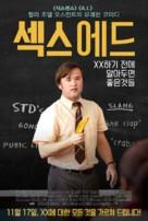 Sex Ed - South Korean Movie Poster (xs thumbnail)